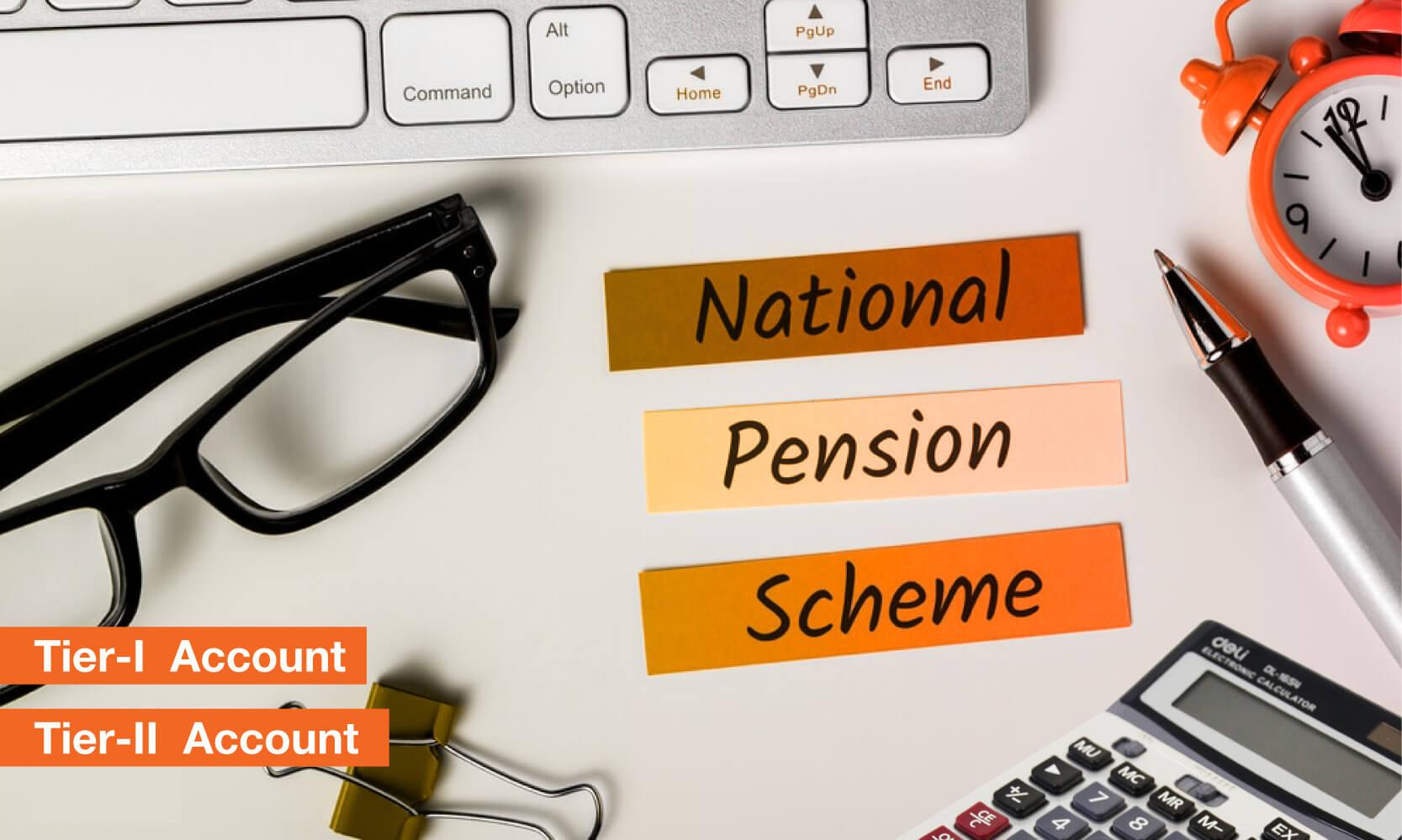 National Pension Scheme System
