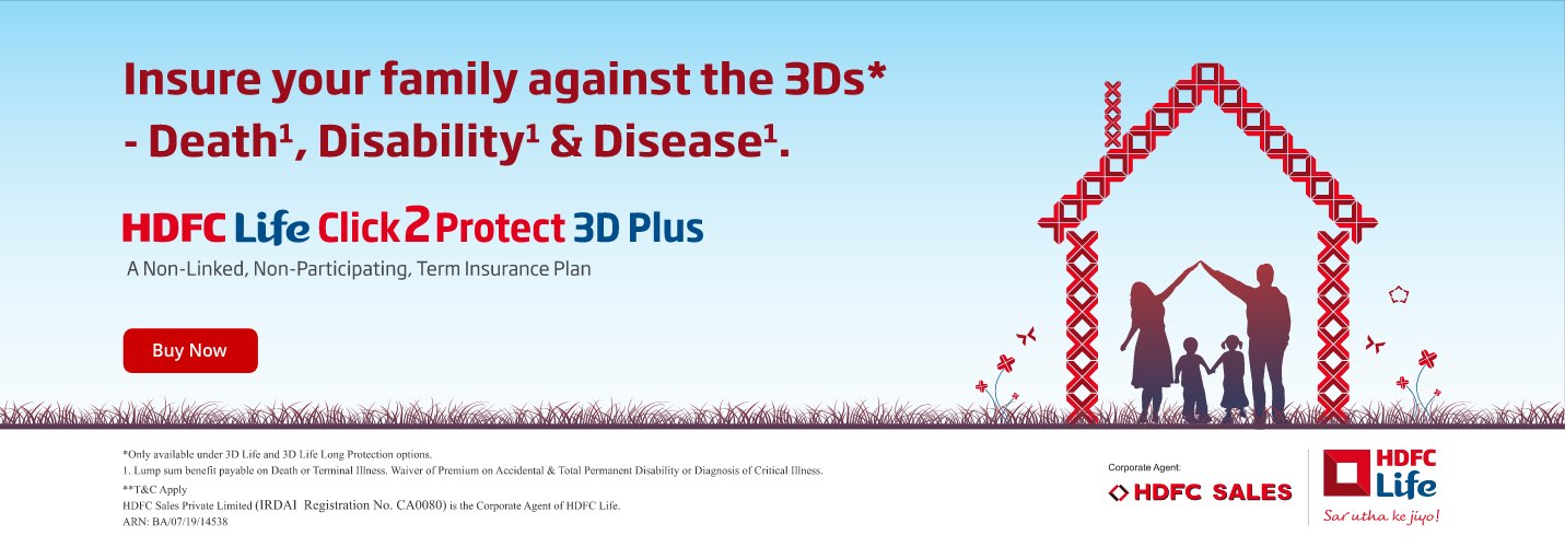 HDFC Term Life Insurance Plans - HDFC Life Click2Protect 3D Plus